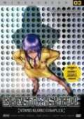 Ghost In The Shell - Stand Alone Complex 08 [.3gp] [lektor PL] torrent
