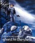 [KAA] Ghost in the Shell Stand Alone Complex 1st GIG [Complete][DVD-Quality][XviD.AC3 5.1][.mkv][WielkiSzu] torrent