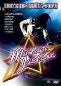 Michael Jackson - Historia Króla Popu - Man in the Mirror: The Michael Jackson Story *2004* [DVDRip.RMVB-ZG] [Lektor PL] torrent