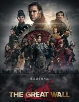 the great wall 2016 torrent