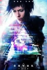 Ghost In The Shell *2017* [HC.HDRip.XviD-KRT] [Napisy PL] torrent
